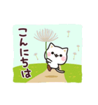 気づかいのできるネコ♪ 動く春&健康編(個別スタンプ:03)