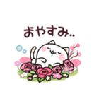気づかいのできるネコ♪ 動く春&健康編(個別スタンプ:04)