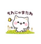 気づかいのできるネコ♪ 動く春&健康編(個別スタンプ:05)