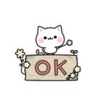 気づかいのできるネコ♪ 動く春&健康編(個別スタンプ:07)