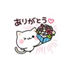 気づかいのできるネコ♪ 動く春&健康編(個別スタンプ:08)