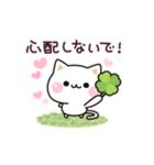 気づかいのできるネコ♪ 動く春&健康編(個別スタンプ:12)