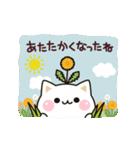 気づかいのできるネコ♪ 動く春&健康編(個別スタンプ:18)