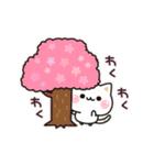 気づかいのできるネコ♪ 動く春&健康編(個別スタンプ:21)