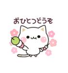 気づかいのできるネコ♪ 動く春&健康編(個別スタンプ:24)