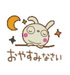 レトロ風☆ふんわかウサギ