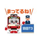 駅名変更「けいきゅん」スタンプ(個別スタンプ:2)