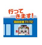 駅名変更「けいきゅん」スタンプ(個別スタンプ:4)