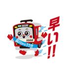 駅名変更「けいきゅん」スタンプ(個別スタンプ:5)