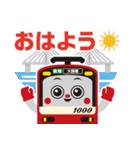 駅名変更「けいきゅん」スタンプ(個別スタンプ:7)