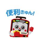駅名変更「けいきゅん」スタンプ(個別スタンプ:8)
