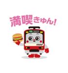 駅名変更「けいきゅん」スタンプ(個別スタンプ:9)
