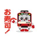 駅名変更「けいきゅん」スタンプ(個別スタンプ:10)