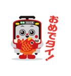 駅名変更「けいきゅん」スタンプ(個別スタンプ:12)