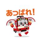 駅名変更「けいきゅん」スタンプ(個別スタンプ:15)