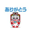 駅名変更「けいきゅん」スタンプ(個別スタンプ:16)