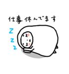 ただいまお休み中