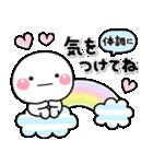 毎日元気に思いやり♡やさしいスタンプ(個別スタンプ:01)