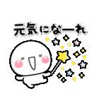 毎日元気に思いやり♡やさしいスタンプ(個別スタンプ:02)