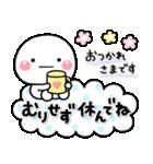 毎日元気に思いやり♡やさしいスタンプ(個別スタンプ:03)