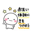 毎日元気に思いやり♡やさしいスタンプ(個別スタンプ:04)