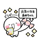 毎日元気に思いやり♡やさしいスタンプ(個別スタンプ:05)