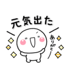 毎日元気に思いやり♡やさしいスタンプ(個別スタンプ:07)
