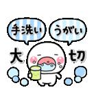 毎日元気に思いやり♡やさしいスタンプ(個別スタンプ:09)