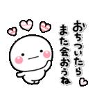 毎日元気に思いやり♡やさしいスタンプ(個別スタンプ:36)