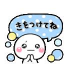 毎日元気に思いやり♡やさしいスタンプ(個別スタンプ:38)