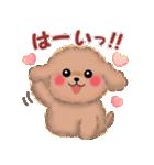 かわいい♥トイプードル(個別スタンプ:03)