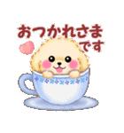 かわいい♥トイプードル(個別スタンプ:04)