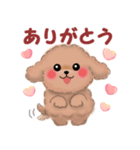 かわいい♥トイプードル(個別スタンプ:06)