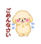 かわいい♥トイプードル(個別スタンプ:07)