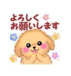 かわいい♥トイプードル(個別スタンプ:08)