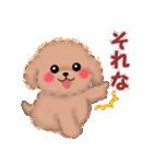 かわいい♥トイプードル(個別スタンプ:09)