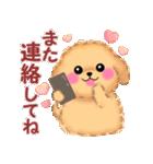 かわいい♥トイプードル(個別スタンプ:37)