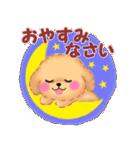 かわいい♥トイプードル(個別スタンプ:40)