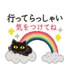 シンプルな黒ねこ×長文気づかい(個別スタンプ:4)
