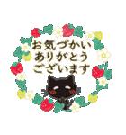 シンプルな黒ねこ×長文気づかい(個別スタンプ:12)
