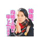 火曜ドラマ「恋はつづくよどこまでも」(個別スタンプ:1)