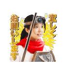火曜ドラマ「恋はつづくよどこまでも」(個別スタンプ:5)