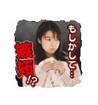 火曜ドラマ「恋はつづくよどこまでも」(個別スタンプ:6)