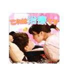 火曜ドラマ「恋はつづくよどこまでも」(個別スタンプ:7)
