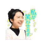 火曜ドラマ「恋はつづくよどこまでも」(個別スタンプ:11)