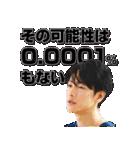 火曜ドラマ「恋はつづくよどこまでも」(個別スタンプ:14)