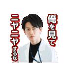 火曜ドラマ「恋はつづくよどこまでも」(個別スタンプ:16)