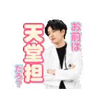 火曜ドラマ「恋はつづくよどこまでも」(個別スタンプ:17)