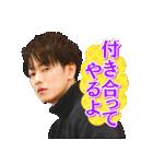 火曜ドラマ「恋はつづくよどこまでも」(個別スタンプ:18)