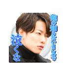 火曜ドラマ「恋はつづくよどこまでも」(個別スタンプ:19)